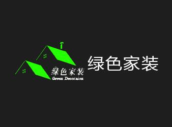 白城綠色裝飾裝修公司